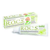 """Зубная паста ROCS baby """"Душистая ромашка"""", 0-3лет, 45г (471590)"""