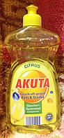 Немецкое средство для мытья посуды Akuta citrus 500ml Концентрат , фото 1