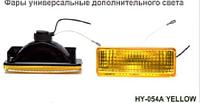 Фары доп.модель VARRAN HY-054A/YELLOW H3-12V-55W/145*50mm