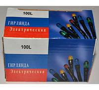 Гирлянда электрическая, 100 лампочек , фото 1