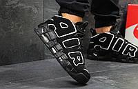 Кроссовки мужские в стиле Nike Air More Uptempo 96 код товара SD1-5661. Черные с белым