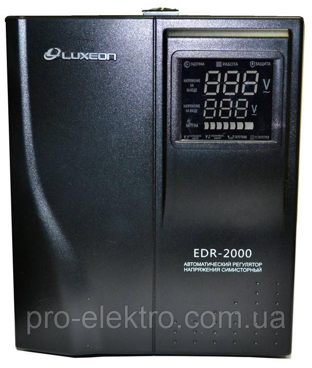 Стабилизатор напряжения Luxeon EDR 2000