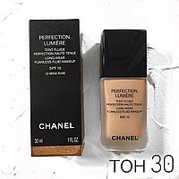Тональный крем Chanel Perfection Lumiere (реплика).