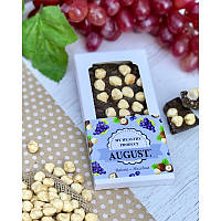 Натуральный шоколад на кэробе без сахара с фундуком и изюмом, AUGUST