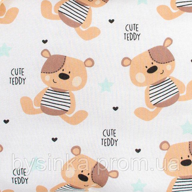 Простынь на резинке в детскую коляску хлопок Мишки Тедди 80 х 40 см (247)