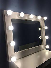 Зеркало с подсветкой Mens ДСП Ваниль 12 ламп (Markson TM)