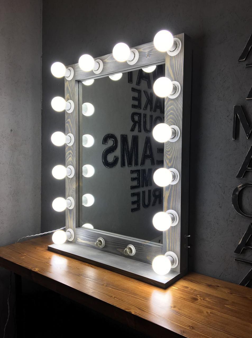 Зеркало с подсветкой (12 лампочек) Mens M606 Светло-серый (Markson TM)