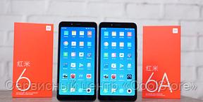 Обзор новых Redmi 6 и Redmi 6A от гиганта Xiaomi
