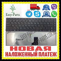 Клавиатура ASUS A42 K41 K42 K43 K84 N43 N82 X42 X43 X44 UL30 U30 UL80