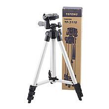 Трипод для селфи 3110 телескопический