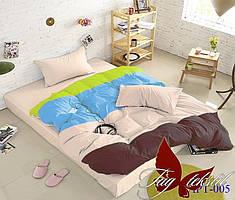 Полуторный комплект постельного белья Color mix APT005