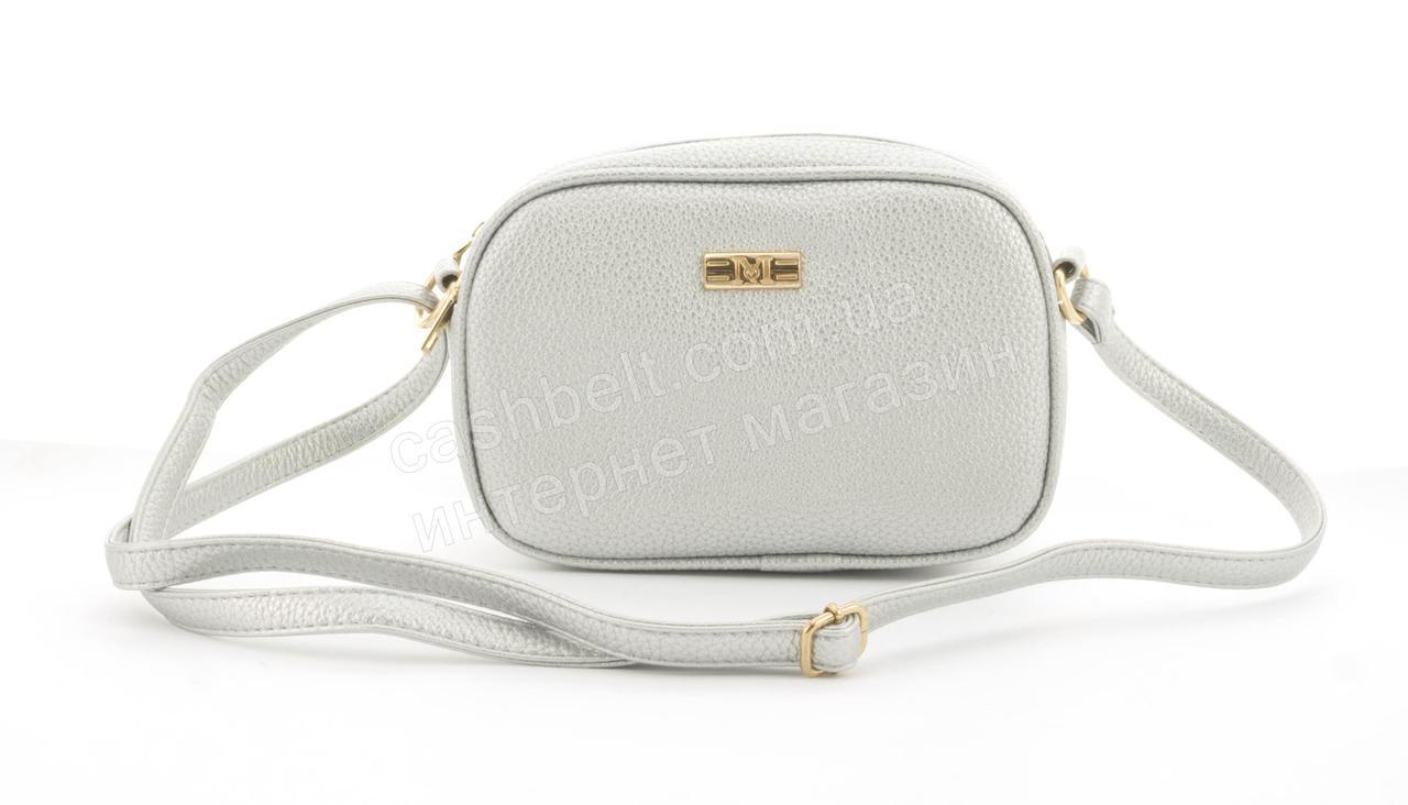 Удобная компактная мягкая сумочка почтальонка на два отделения Love Dream art. F30 серебристая