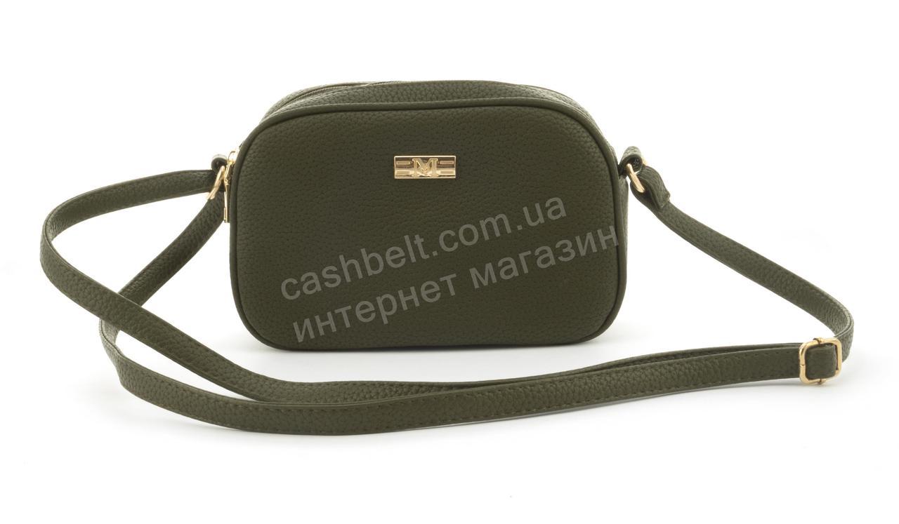 Удобная компактная мягкая сумочка почтальонка на два отделения Love Dream art. F30 оливковая