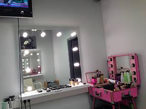 Зеркало с подсветкой Liber без рамы 9 ламп (Markson TM)