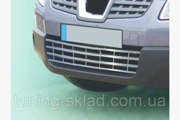 Хром решётка в бампер Nissan Qashqai 2007-2010  (Ниссан Кашкай)