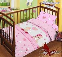 """Детский комплект постельного белья с компаньоном """"Мой ангелочек"""""""