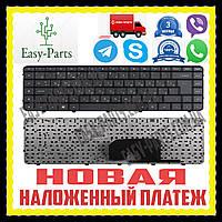 Клавиатура HP dv6-3000 dv6-3100 dv6-3200 dv6-3300 dv6t dv6z dv6-3301er