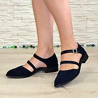 Синие женские замшевые туфли на низком ходу