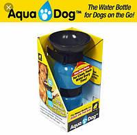 Поилка для собак AQUA DOG 550 мл аква дог