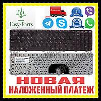 Клавиатура HP Pavilion DV6-6000 DV6-6100 DV6-6B06ER DV6-6C03ER 6b 6c !