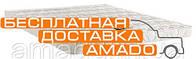 Матрас Matroluxe Slim 3 (Слим 3) двусторонней жесткости 70х190, фото 1