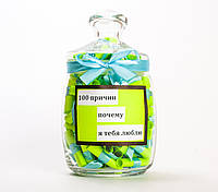 100 причин почему я тебя люблю Для Парня Банка с пожеланиями на рус.