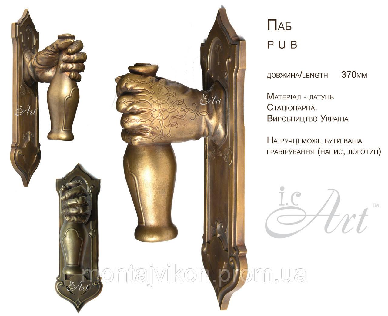 Латунная дверная ручка Паб - фото 2
