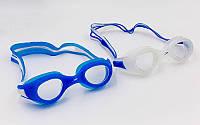 Очки для плавания Speedo Pacific Flexifit, фото 1