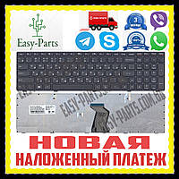 Клавиатура Lenovo G500 G710 G505 G505A G510 G700 G700A G500AM G710