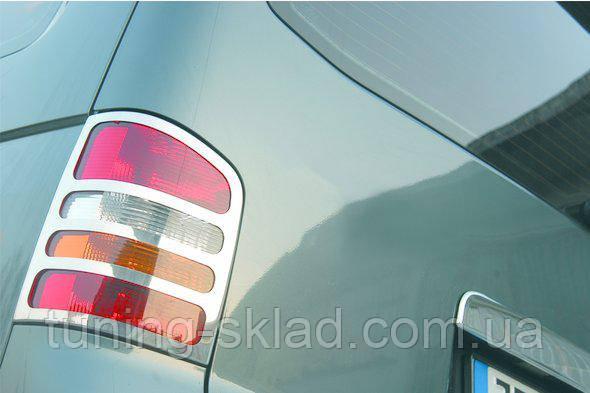 Хром накладки на задние фонари Volkswagen T5 Transporter 2003-2010 гг. (Фольксваген Т5 Транспортер)