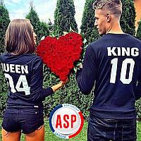 Свитшоты  King 01 Queen 01 парные для влюбленных Love is Король Королева Принцесса на заказ