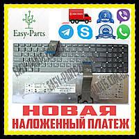 Клавиатура ASUS A55 K55A K55N K55VD K55VJ K55VM K55VS K75A K75VD X751
