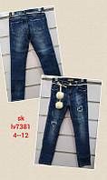 Джинсовые брюки  для девочек оптом, Setty Koop, 4-12 рр.