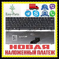Клавиатура Acer Aspire Happy One D270 522 532 PAV70D D255E ZH9 D257