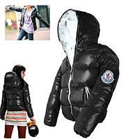 Короткая модная куртка на синтепоне, цвет черный