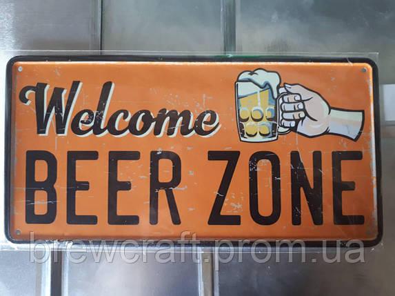 """Металлическая табличка """"Welcome BEER ZONE!"""" (Добро пожаловать Пивная зона), фото 2"""