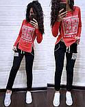 """Женский модный спортивный костюм двухнитка """"Givenchy"""" (расцветки), фото 7"""