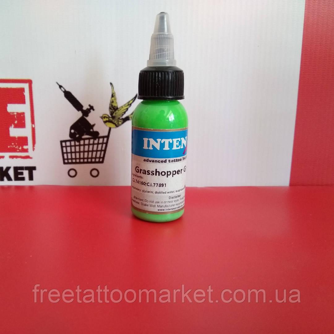 INTENZE  Grasshopper Green  1oz