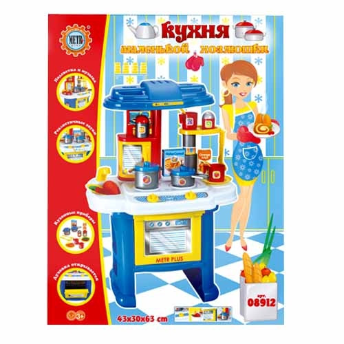 Детская кухня  Маленькая хозяйка Metr+ 08912