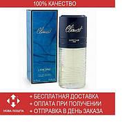 Lancome Climat EDT 75 ml (туалетная вода Ланком Клима)
