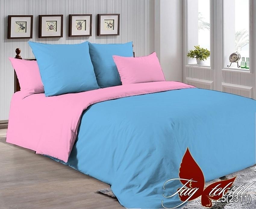 Однотонный двуспальный семейный комплект постельного белья P-4225(2311)