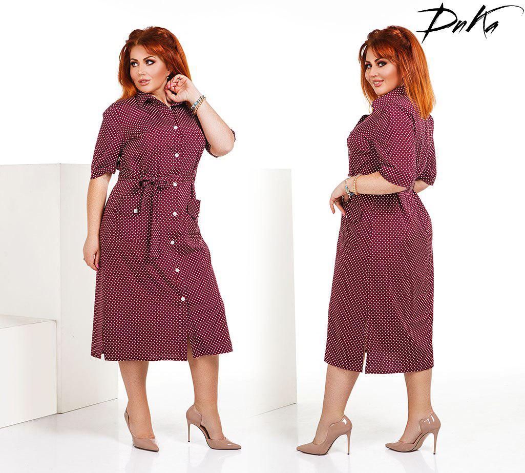9f6d594dc51 Бордовое повседневное летнее батальное платье-халат в горошек. Арт-4548 13