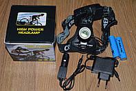 Аккумуляторный налобный фонарь 5836-T6