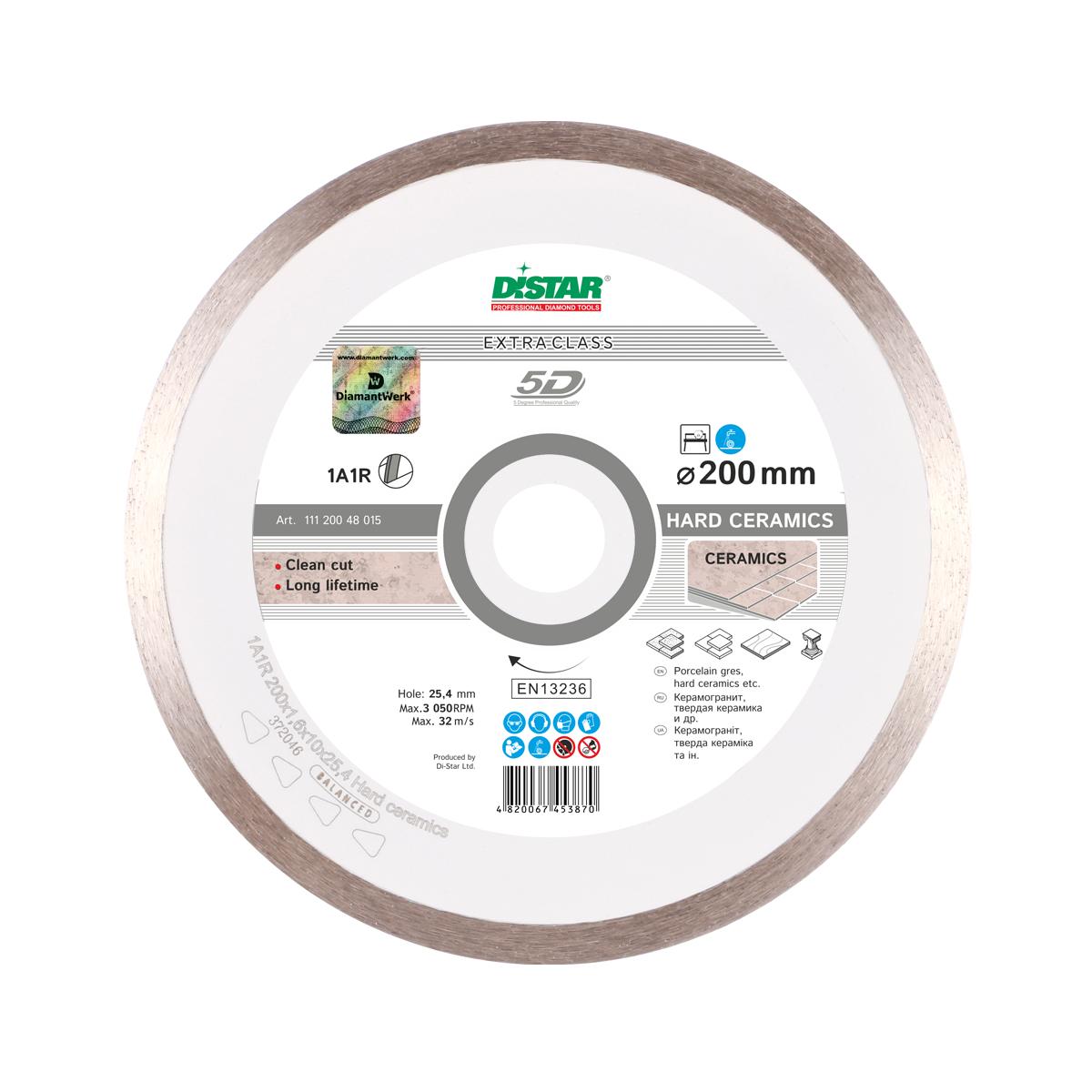 Круг алмазный Distar 1A1R 230x1.6X10x25.4 Hard ceramics