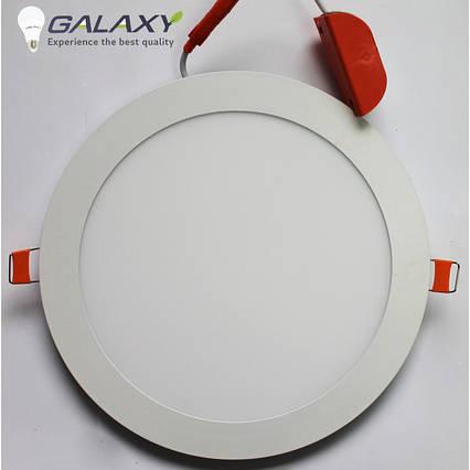 Светильник LED круг белый 7 Вт врезной металл GALAXY LED