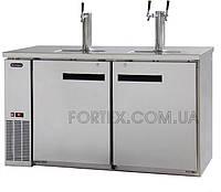 Холодильник для пивных кег