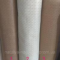 Мебельная ткань мокрый флок водоотталкивающий, фото 1