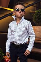 Школьная рубашка для мальчика стильная рубашка размер: 116, 122, 128