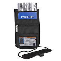 Дорожный кошелек-документница на шею с Rfid защитой Travelon Deluxe Boarding Pouch, Black, Small, фото 1
