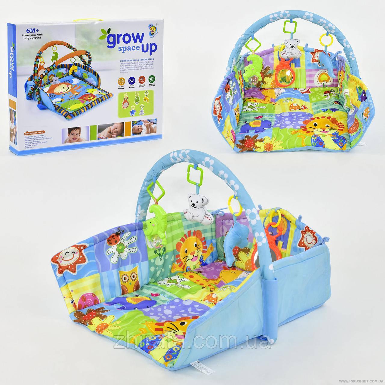 Игровой Развивающий коврик для младенцев с бортиками Grow space up